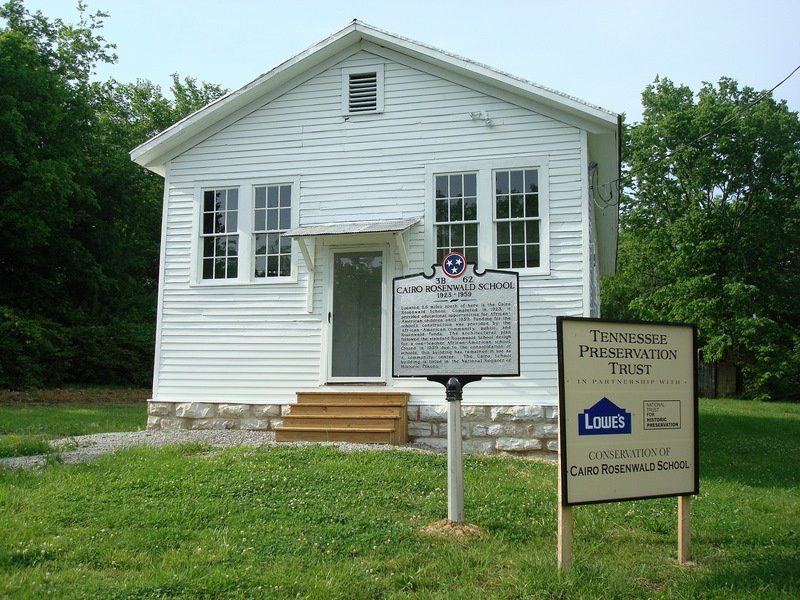 The historic Cairo Rosenwald School in Gallatin, TN
