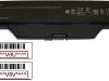 Picture of recalled Lithium Ion battery with bar codes indicated.