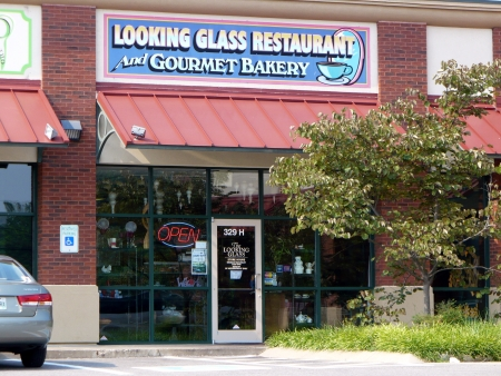 The Looking Glass Restaurant Clarksville Tn
