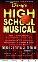 High School Musical poster by Mike Fink