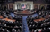 U.S. House of Representatives.