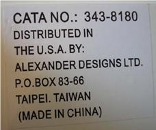 Alexander Designs Label