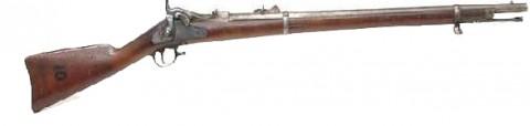 Authentic Civil War era rifle taken during the burglary.