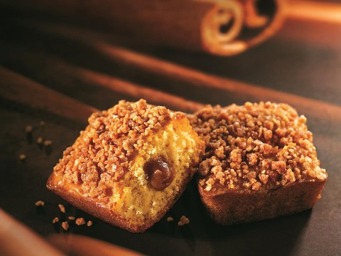 Delicious New Weight Watchers Coffee Cake. (Weight Watchers Sweet Baked Goods)