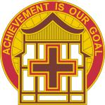 86th Combat Support Hospital