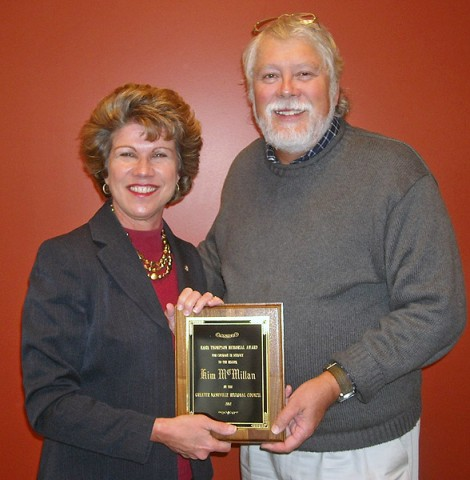 Clarksville Mayor Kim McMillan receives Hank Thompson Award from Sam Edwards, Executive Director/Chief Legal Counsel of the GNRC.