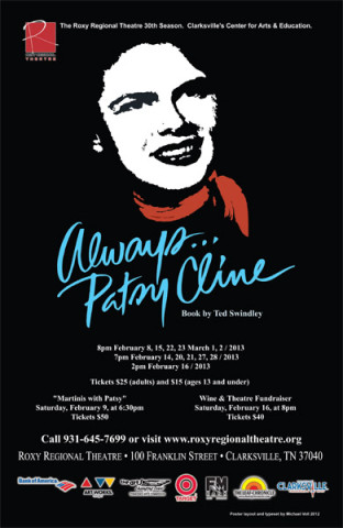 """Always...Patsy Cline"" at the Roxy Regional Theatre"