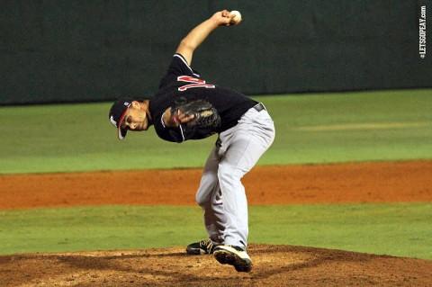 APSU's Tyler Rogers. (APSU Sports Information)