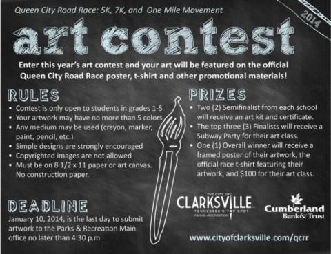 2014 Queen City Road Race Art Contest