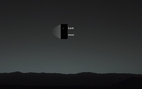 The two bodies in this portion of an evening-sky view by NASA's Mars rover Curiosity are Earth and Earth's moon. (NASA/JPL-Caltech/MSSS/TAMU)