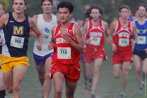 Austin Peay Governors Cross Country. (APSU Sports Information)