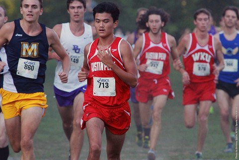 Austin Peay Men's Cross County claims crown at JSU Foothills Invitational. (APSU Sports Information)