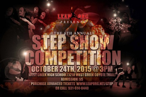 6th Annual Step Show Competition