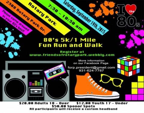 Rotary Park 80's 5K/1 Mile Fun Run/Walk