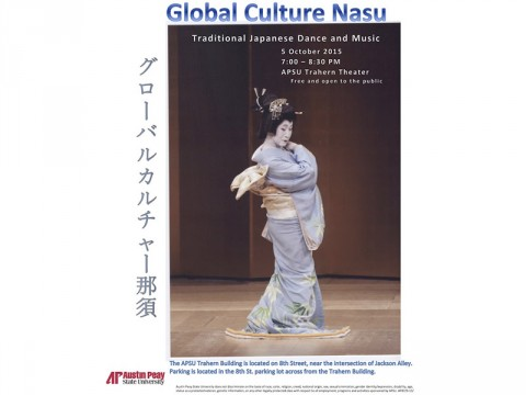 Traditional Japanese Dance to be held at APSU's Trahern Theater
