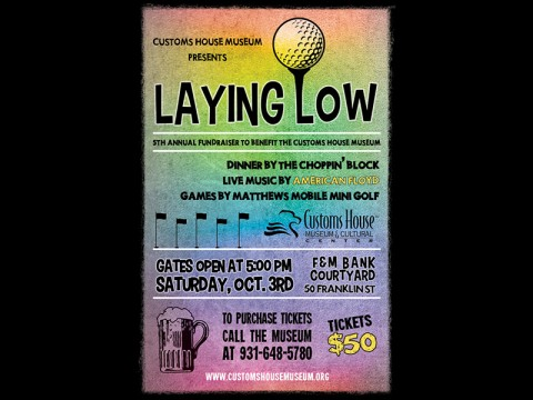 2015 Customs House Laying Low Event