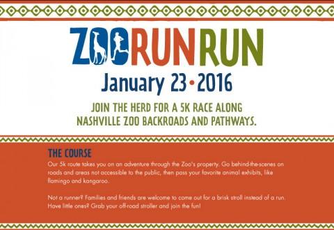 2016 Nashville Zoo - Zoo Run Run