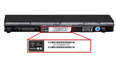 Location of battery pack part number