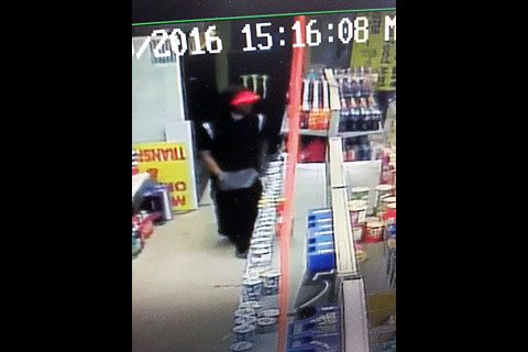 Photo of Tiny Town Food Mart Robbery Suspect