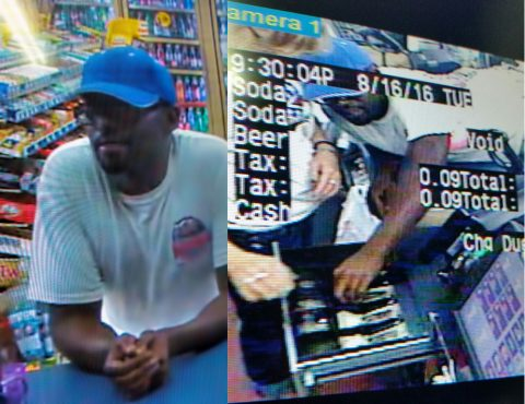 Clarksville Police request help Identifying the Robbery Suspect in these photos.