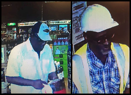 Clarksville Police are trying to identify the persons in this photo.