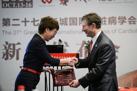 At the 27th International Great Wall Conference on Cardiology, the American Heart Association (AHA) and the China Social Assistance Foundation (CSAF) held a signing ceremony to announce the establishment of the first AHA international training center in China with a primary focus on bystander response to cardiac arrest. (American Heart Association)