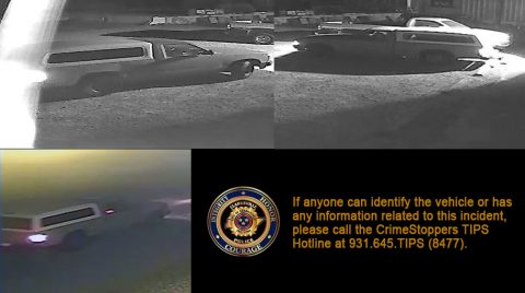 Clarksville Police are trying to identify the vehicle of a burgalry suspect and are requesting public assistance.