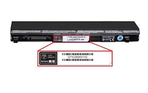 Toshiba Battery packs included in this recall have part numbers that begin with G71C (G71C*******)