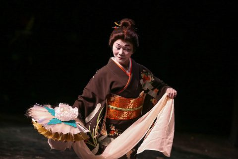 Traditional Japanese dance troupe Global Culture Nasu to be at Austin Peay State University Wednesday, October 4th.