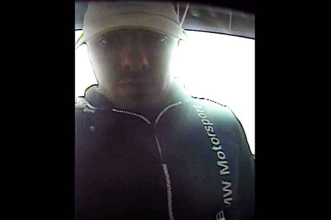Photo 1 of the Skimmer Suspect.