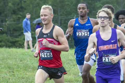 Austin Peay Men's Cross Country senior Wesley Gray. (APSU Sports Information)