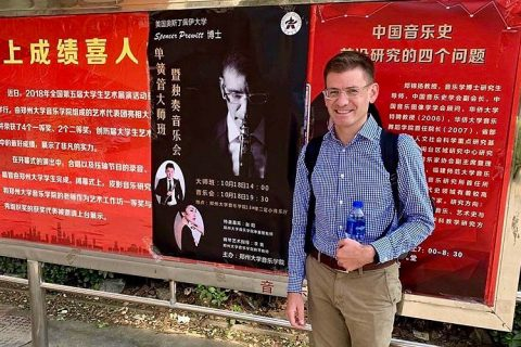 Prewitt traveled throughout China October 8th-19th to perform, teach and promote APSU.