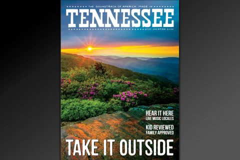 2020 Tennessee Vacation Guide now available