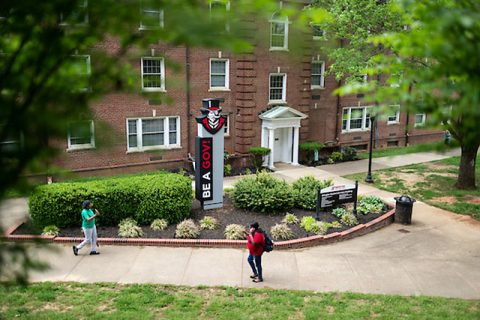 The Campus of Austin Peay State University. (APSU)